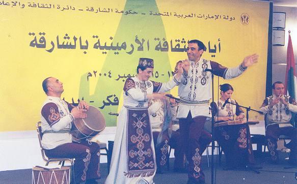 Armenian culture videos